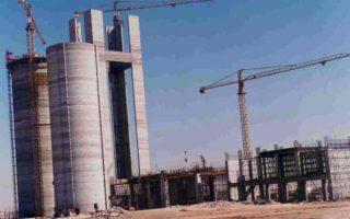 Cement Plant, Qatar